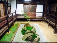 智海山 西念寺